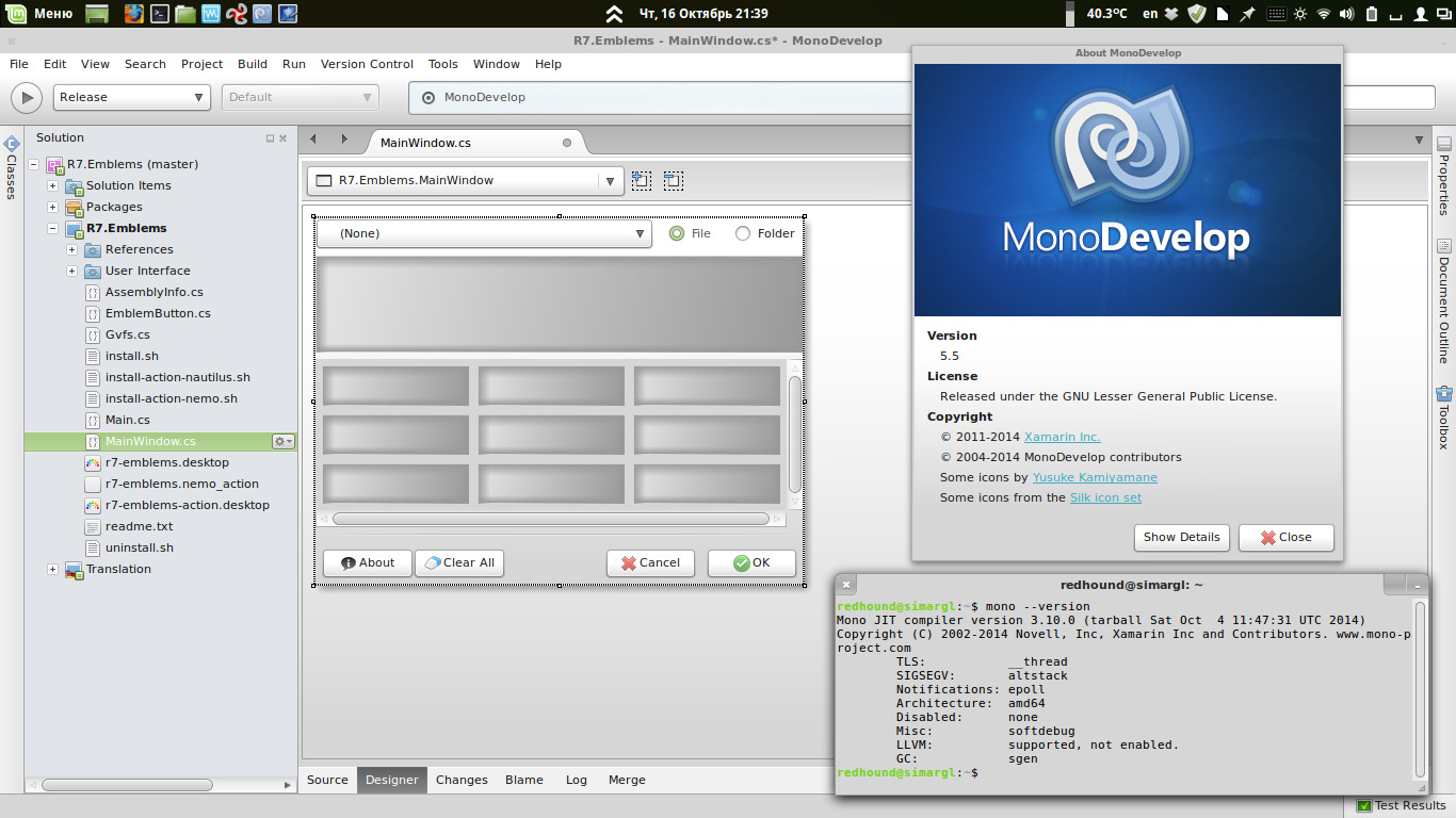MonoDevelop IDE 5.5 with GTK# designer and Mono 3.10